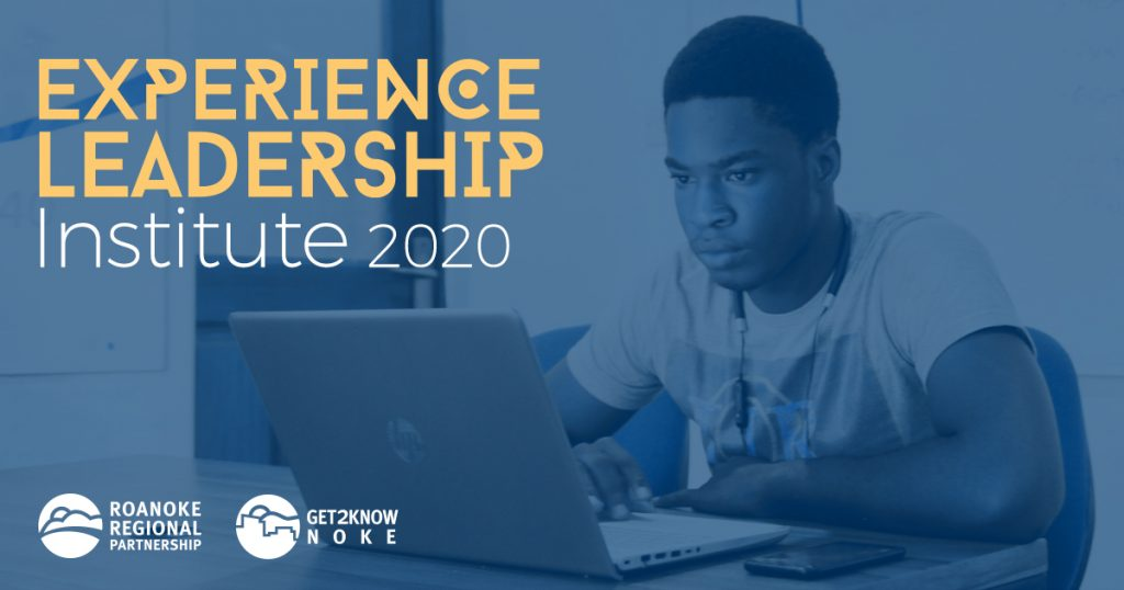 experience leadership institute students